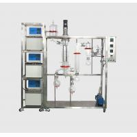China Molecular Steam Oil Extraction Equipment , Essential Oil Extraction Apparatus on sale