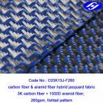 Jacquard Fishtail 3K Carbon Aramid Fabric 1500D Blue Carbon Aramid Hybrid Fabric