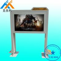 42 Inch Free Standing Waterproof Outdoor Digital Signage Display For Business Building