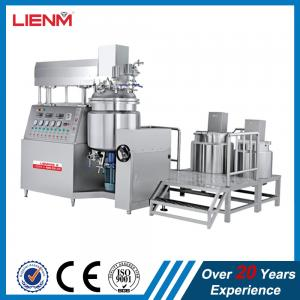 China High Quality Cosmetic Making Machine, Cosmetic Manufacturing Machine, Cream Processing Line on sale