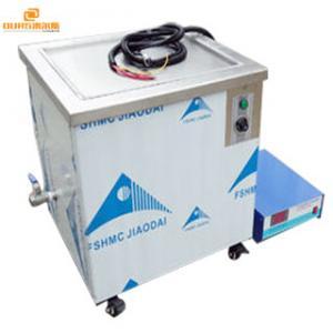 China Branson Ultrasonic Multi Purpose Sonic Wave Jewellery Cleaner Industrial Use 1200W on sale