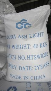 China soda ash light 99.2%,sodium carbonate,Inorganic salt,soda ash on sale
