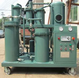 China High Efficiency and Anti-explosion Hydraulic Oil Purification Machine, dehydration and degassing on sale