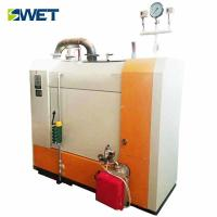 400kg Mini Oil Industrial Steam Boiler For Rice Mill , Full Automatic Control