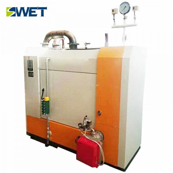 High quality 500kg small water tube gas steam boiler for industry ...