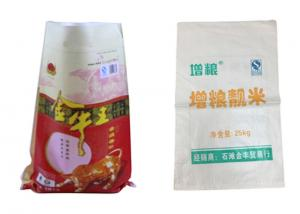 China Food Grade 50Kg Polypropylene Packaging Bags , 15Kg WPP Rice Sack on sale