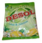 China Egypt detergent powder washing  powder laundry wholesale