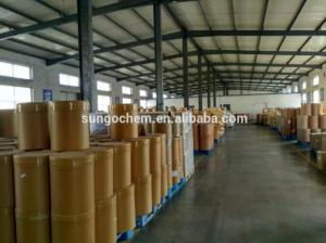 China Electronics Chemicals  201 methyl silicone oil / PDMS / Cas NO 63148-62-9 on sale
