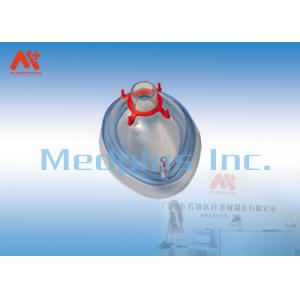 China 100% Latex Free Disposable Anesthesia Mask With Soft Inflatable Air Cushion on sale