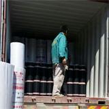 China APP bituminous waterproofing roof roll/membrane on sale