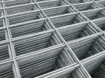 Rectangle Opening Shape Welded Wire Mesh Panel Welded Mesh Fence