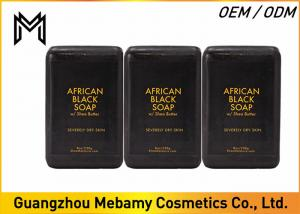 China Whitening Organic African Black Soap Handmade Foams Well Anti - Blemish on sale