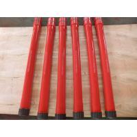 China API Tubing & Casing Pup Joint,J55, K55, N80, L80 P110 C95 on sale