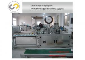 China Inner ear loop welding machine for face mask , Ultrasonic spot welding machine on sale