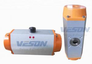 China High Performance Rack And Pinion Rotary Actuator Aluminum Alloy Material on sale