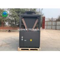 Customized Size Eco Swimming Pool Heat Pump / OEM Indoor Pool Heat Pump