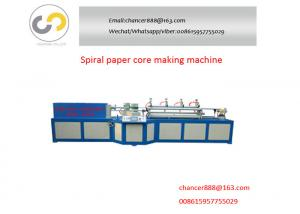 China High speed paper core manufacturing process machine for tin, tea caddy,food cans on sale
