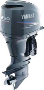 China Yamaha F250TXR Outboard Motor on sale
