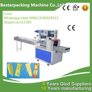 China popsicle back seal  packaging machine on sale