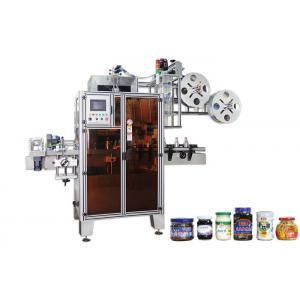 China PET Bottlenecks Automatic Shrink Sleeve MachineHigh Efficiency 400BPM Type on sale