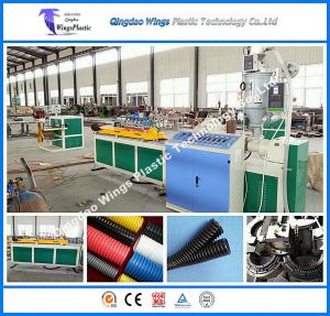 China Plastic PE PP PVC PA Wire Protection Flexible Conduits Single Wall Corrugated Pipe Machine on sale