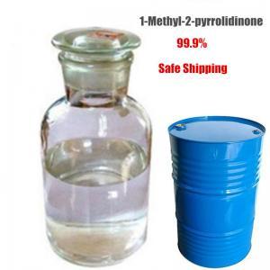 China CAS 872 50 4 Organic Chemicals 1 - Methyl - 2 - Pyrrolidinone 99.5% Purity on sale