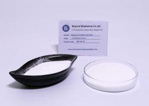China Food Grade Hyaluronic Acid Powder With 90% Assay For Joint Supplements on sale