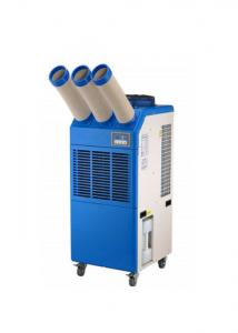 China 2019 Hot Selling 25000BTU Portable Industrial Air Cooler Air Conditioner on sale