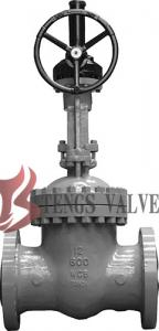 China API Cast Steel Fully Open Gate Valve Metal Seat Z40H For Oil / Gas Industry on sale