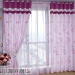 Cortina de chuveiro vermelha/roxa da janela de Emboridery com valência de Fany