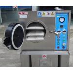 Probador de envejecimiento acelerado programable industrial de la presión de la cámara de HAST