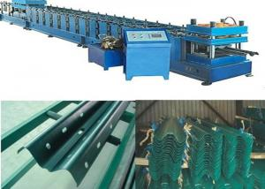 China Saftey Crash Barrier Highway Guardrail Roll Forming Machine With Gear Box Driven on sale