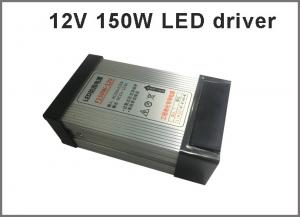 China Switching power supply 12V 150W rainproof LED drivers for outdoor led modules on sale