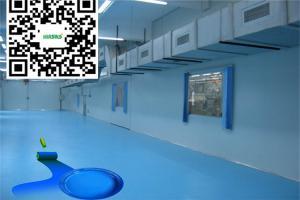 China Anti Slip Industrial Floor Paint , Workshop Concrete Floor Coatings on sale