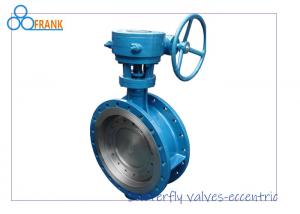 China Self cleaning 200 PSI DNV 2˝ Industrial Metal Valves on sale
