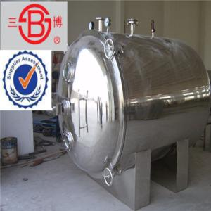 China Vacuum shelf dryer commercial drying equipment 460 × 640 × 45 baking tray on sale