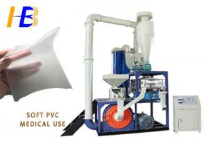 China Medical Blood Bag Soft PVC Plastic Grinding Equipment With Wind And Water Cooling System on sale