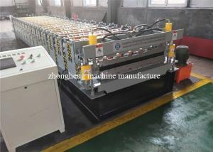 China Aluminum Metal Double Layer Corrugated Roofing Sheet Roll Forming Machine on sale