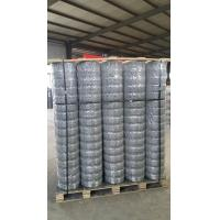 Cattle Fence Hot Dip Galvanized for long last time , 1.9/2.5mm for strong protection
