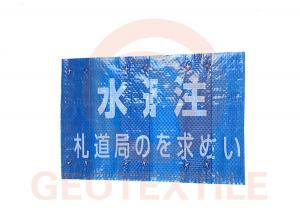 China Blue Polypropylene Detectable Underground Marking Tape For Indicating Cable Wire? on sale