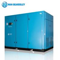 China Powerful Small Rotary Screw Air Compressor / Portable Screw Air Compressor on sale