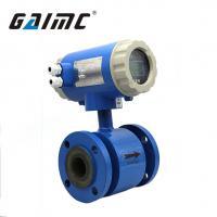 GMF100 electromagnetic Chemical sulfuric acid flow meter