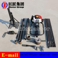 Made in China QTZ-1 small soil sample drilling machine for sale