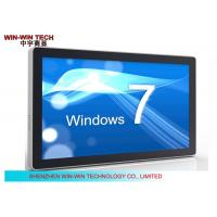 "Mini PC 55"" Network LCD Advertising Display"
