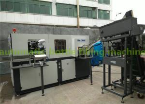 China Fully Automatic Plastic Bottle Blowing Machine With PLC Control on sale