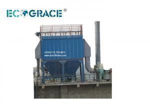 China High Efficiency Industrial Baghouse Filter Dust Collector for Power Plant or Cement Plant on sale