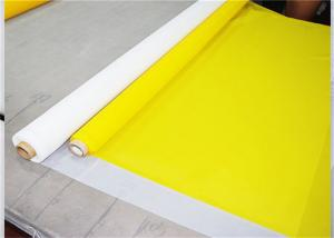 Quality Yellow 45 Micron DPP200 Polyester Screen Printing Mesh With Plain Weave for sale