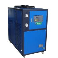 PID Control Compressed Air Chiller, Industrial Cooling Systems Chillers