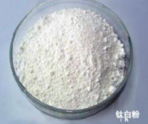 China titanium dioxide rutile /anatase on sale