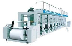 China High speed Registered Hologram Printing Press Machine for BOPET, OPP, AL Foil, Paper on sale